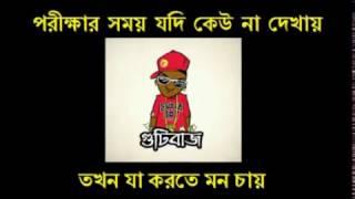 Gutibuzz Funny video