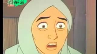 Bangla Islamic Cartoon Film   Ali Baba 40 Chur