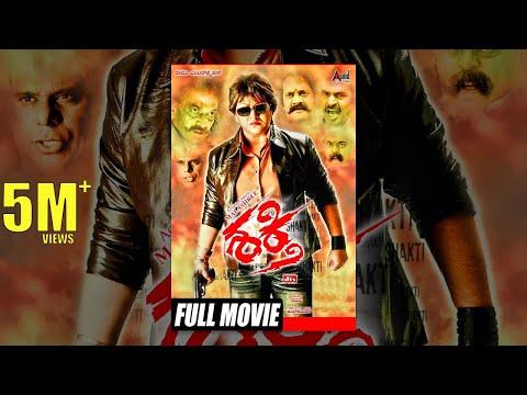 Xxx Mp4 Kannada Super Hit Movies Kannada New Movies Full HD Shakthi Malashree Ravishankar 3gp Sex