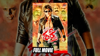 Kannada Super Hit Movies | Kannada New Movies Full HD | Shakthi | Malashree, Ravishankar