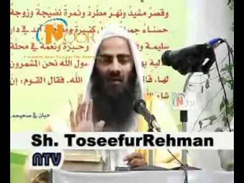 Touseef ur Rahman ka Fatwa NANGI FIMLS DEKHNA JYEZ HAY