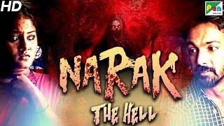 Narak The Hell (2019) Full Hindi Dubbed Movie | Karpavai Katrapin | Madhu, Abinitha, Singam