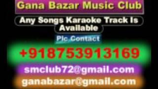 Pacha Gaddi Koseti Paduchu Pilla Karaoke Telugu Song By Dasara Bullodu {1971}