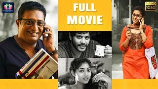 Sneha Prasanna Latest Telugu Full Movie | Prakash Raj | TFC Films & Film News