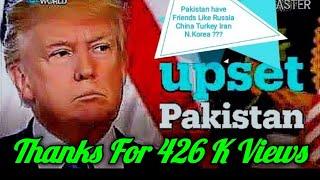 Role of Pakistan China Russia Iran and Turkey in World War 3 describe Ex-DG ISI Gen Hameed in Urdu