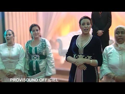 TAHOUR hiya hiya MARIAGE MAROC اعراس مغربية mariage marocain