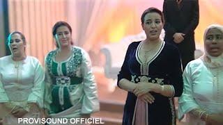Tahour - Hiya Hiya - اعراس مغربية