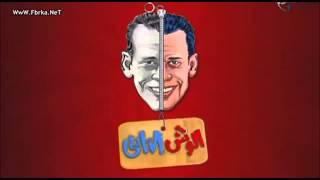 أغنية الوش التانى عزب شو غناء محمد عبد المنعم