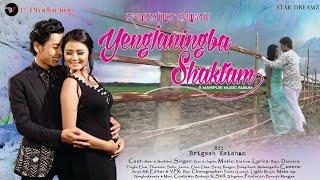 Yengjaningba Shaktam (Amar & Suchitra Wangkhem)    Official Music Video Release 2017