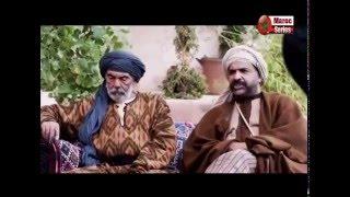 Zainab Zahrat Aghmat الفيلم المغربي - زينب زهرة اغمات