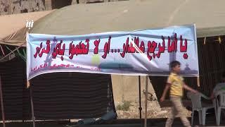 """ابناء القرى التي تحتلها قوات النظام بريف درعا ينظمون """" اعتصام الكرامة"""" للتذكير بمطالبهم"""