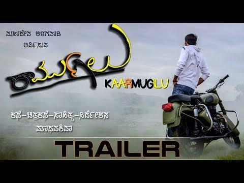 Xxx Mp4 Kaarmugilu Official Trailer Madhavshiva Chaitra Wilson Lobo Joel Sakkari Kannada Trailers 2017 3gp Sex