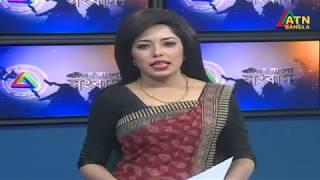 এটিএন বাংলা দুপুরের সংবাদ । ATN BANGLA News at 2pm | 13.11.2018