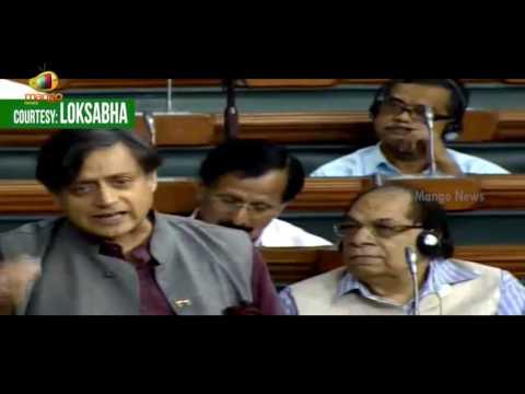 Shashi Tharoor Vs Arun Jaitley On Startup India Tax Concessions | Lok Sabha Debate | Parliament