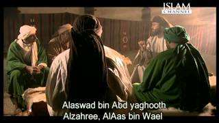 Muhammad The Final Legacy Episode 18 HD