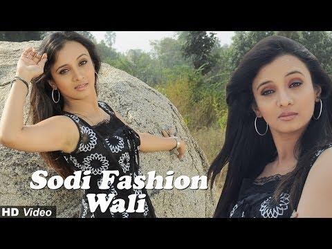 Sodi Fashion Wali - Gujarati Item Song - Hot Video Song - Prinal Oberoi