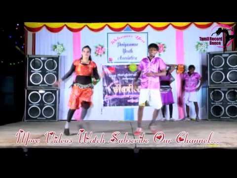 Tamil Record Dance 2016 / Latest tamilnadu village aadal padal dance / Indian Record Dance 2016  422