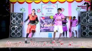 Tamil Record Dance 2016 / Latest tamilnadu village aadal padal dance / Indian Record Dance 2016  422
