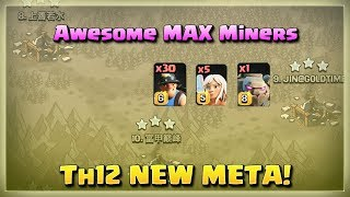 TH12 New META! 1 Golem+ 30 Miners | After JUNE Update | TH12 War Strategy #12 | COC 2018 |