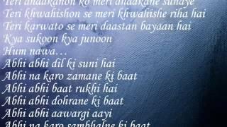 Abhi Abhi (Jism 2) With Lyrics