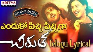 Endhuko Pichi Pichi Full Song With Telugu Lyrics ||
