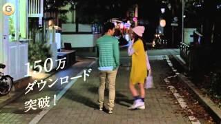 木村文乃 可愛すぎるCMまとめ JR東日本 「行くぜ、東北。」 ニベア花王 ディープモイスチャー 象印マホービン ちふれ化粧品 SAVE WOMAN 美白美容液W