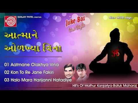 Xxx Mp4 Gujarati Bhajan Aatmane Olakhya Vina Jugalbandhi Live 2014 3gp Sex