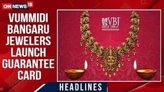Vummidi Bangaru Jewellers Launch Guarantee Card  To Verify Purity Of Diamonds