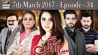 Mera Aangan Ep 34 - 7th March 2017 - ARY Digital Drama uploaded on 13-04-2017 9159 views