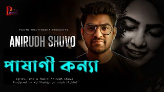 Pashani Konna |Tore Ami Chai | Anirudh Shuvo | Nayeem And Sanjuma | Bangla Latest Song 2019