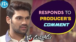 Bellamkonda Sreenivas Responds To Producer's Comment || Speedunodu Movie