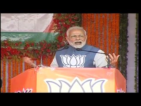 Xxx Mp4 PM Shri Narendra Modi Addresses Public Meeting In Ambikapur Chhattisgarh 3gp Sex
