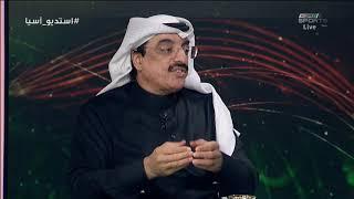 عبدالعزيز الهدلق - سعود آل سويلم رئيس النصر أوجد الحل بملعب الرمز #أستديو_آسيا