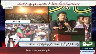 Imran Khan Live Speech in PTI Peshawar Jalsa 9 May 2016