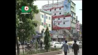 Bangladesh Private Universities Irregularities- A report by Mithun Mostafiz