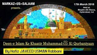 Urdu Bayan || Deen-e Islam Ke Khaatir Muhammad (saw) Ki Qurbaniyaan ~By  Hafiz Javeed Usman Rabbani