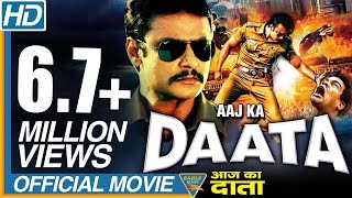 Aaj Ka Daata (Datta) Super Hit Hindi Dubbed Full Movie || Darshan, Ramya || Bollywood Full Movies