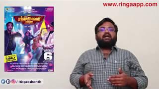 Mr.Chandramouli review by Prashanth