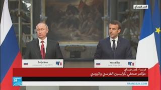 ماذا قال الرئيس الفرنسي ماكرون عن إعادة فتح السفارة الفرنسية بدمشق؟