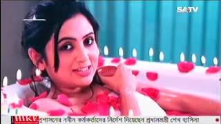 Irani Serial Yussuf and Zulaikha 2016 Bangla Dubbing SATV Bangladesh 15 december, 2016 (