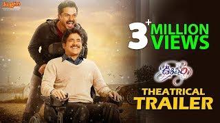 Oopiri Theatrical Trailer | Nagarjuna | Karthi | Tamannaah | Gopi Sundar | Vamsi Paidipally