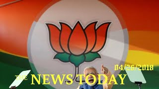 Indian Journalists Say They Intimidated, Ostracized If They Criticize Modi And The BJP   News T...
