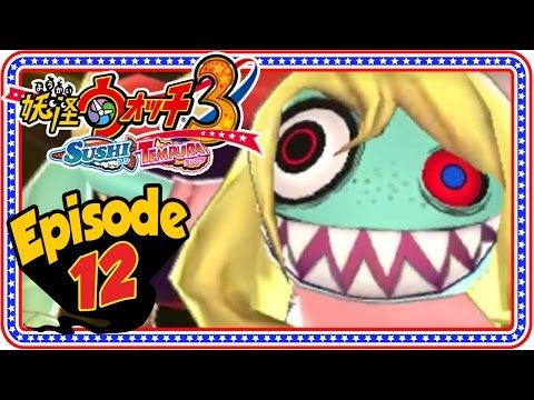 how to get kyubi yo kai watch 2