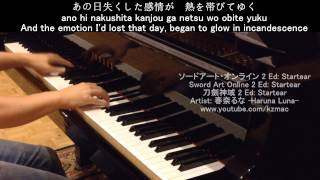 [Full] Sword Art Online 2 Ed: Startear (Piano Cover) + Lyrics + English translation -Haruna Luna
