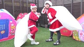サンタクロース 修業 サンタごっこ プレゼントを届けるゾ!! こうくんねみちゃん Santa Claus training Play Santa