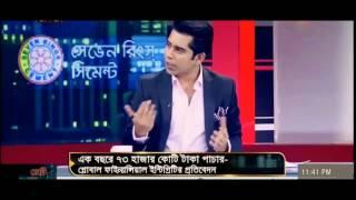 Andalib Rahman Partho Latest Speech 2017 On Satv