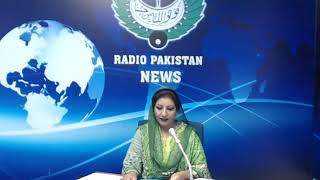 Radio Pakistan News Bulletin 11 AM  (19-07-2018)