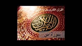 القرأن الكريم بصوت الشيخ مصطفى اللاهونى - سورة ص