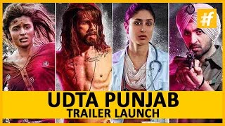 Udta Punjab Movie 2016 | Shahid Kapoor - Kareena Kapoor - Alia Bhatt | Trailer Launch