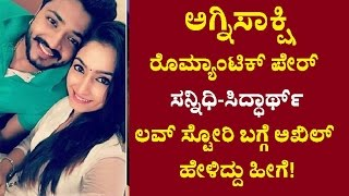Agnisakshi Serial Sannidhi and Siddharth Love Story | Romantic Pair  | Vaishnavi | Vijay surya